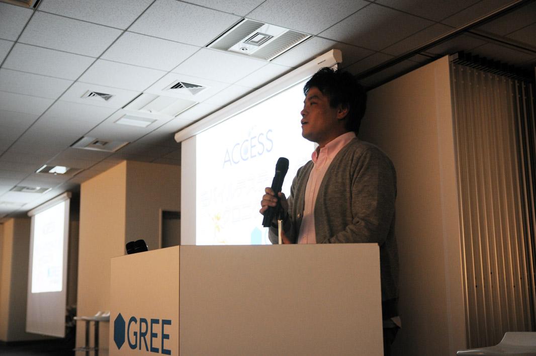 gree tech talk #4 snsk