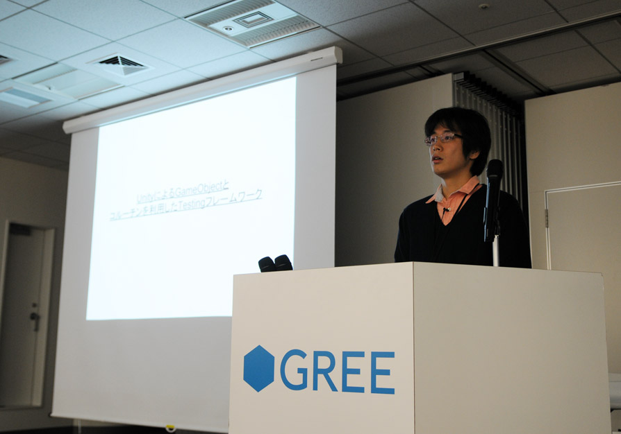 gree tech talk 4 okumura