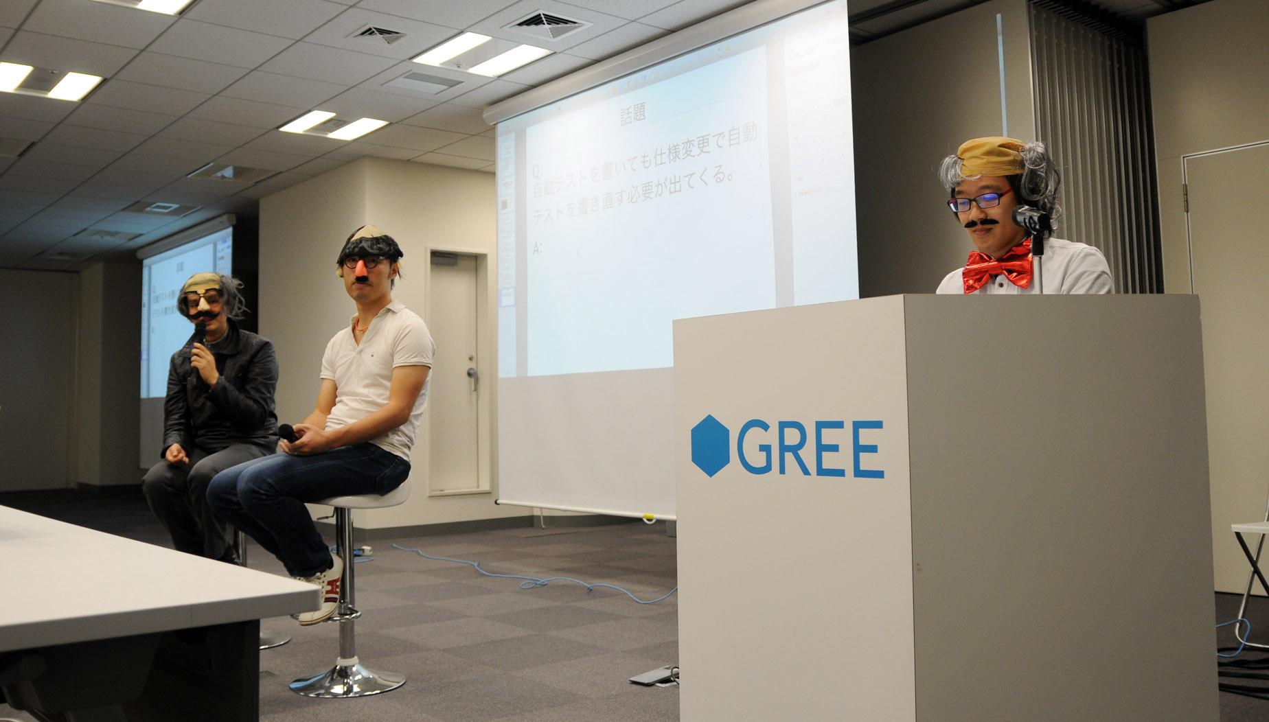 gree tech #4 パネルディスカッション