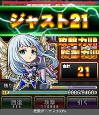 lwf-dri2-3