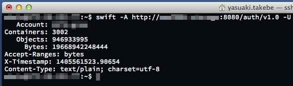 Swift 9億ファイルの図