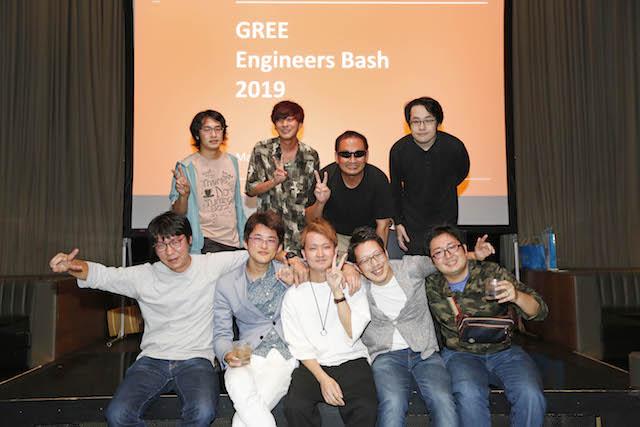 GREE Engineers' Bash 2019 を10月4日(金)に開催しました!