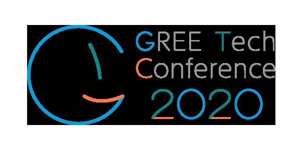 GREE Tech Conference 2020 の楽しみ方